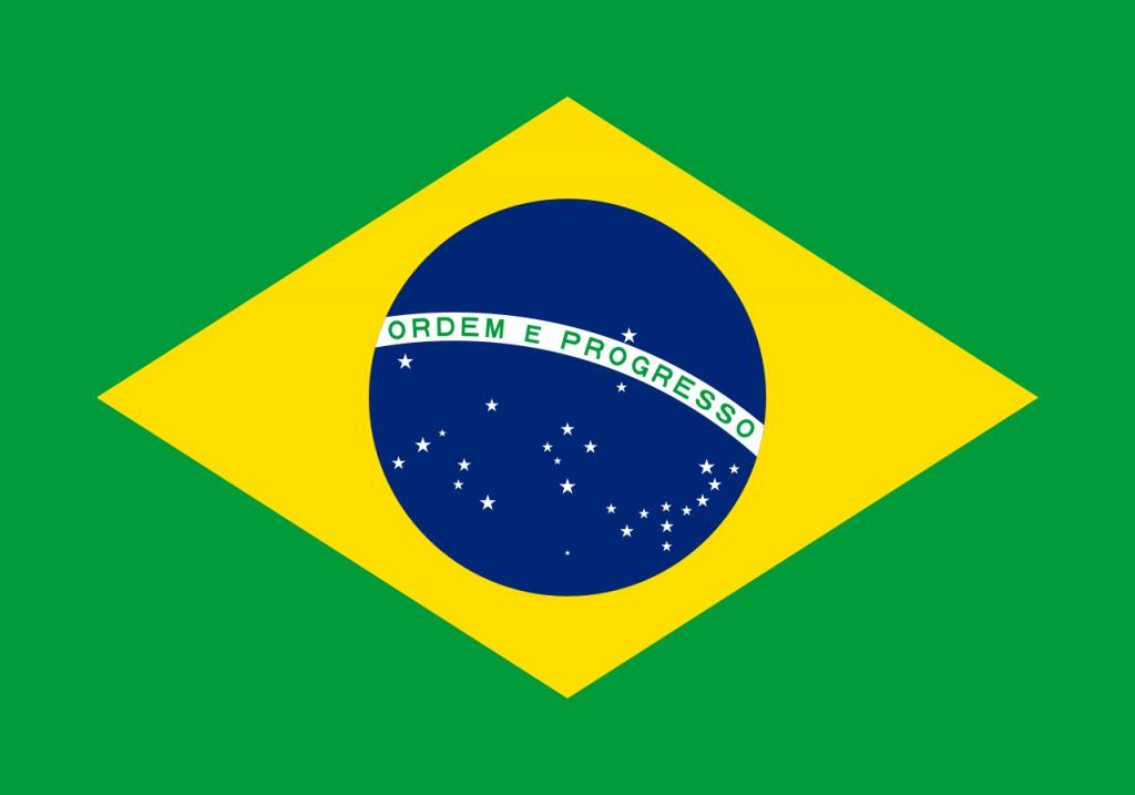 GettGuard sécurité privée au Brésil